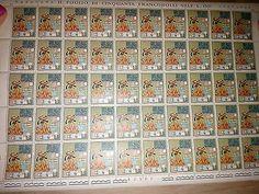 Foglio da 50 francobolli Walt Disney Pluto L.3 del 1970 San Marino Nuovo Integro