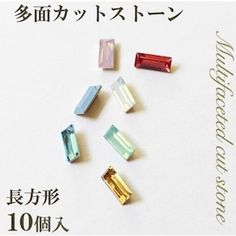 [Square type multifaceted cut stone 10 pieces] Nail part nail parts Stone Square…