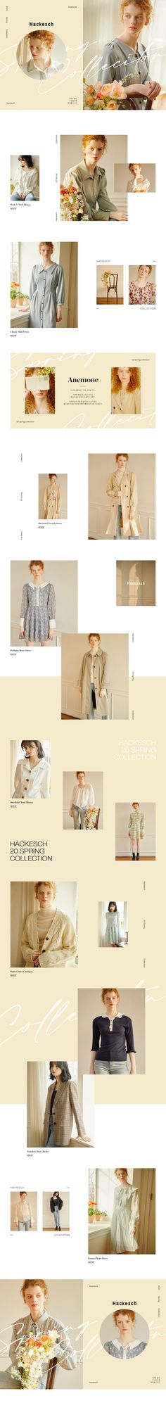 W concept – fashion editorial layout Graphic Design Layouts, Web Layout, Text Design, Email Design, Layout Design, Logo Design, Editorial Design, Editorial Layout, Magazine Design