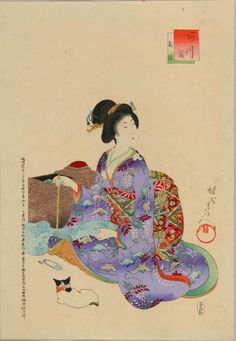Japanese Woman with cat.