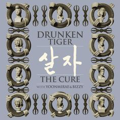 Drunken Tiger, Yoon Mi Rae & Bizzy - The Cure (2013.09.13)