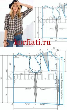 Выкройка женской блузки - основа от А. Корфиати