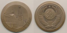 Challenge Coins, Vintage Paper, Monet, Label, Personalized Items, Hanging Medals, Coins, Historia