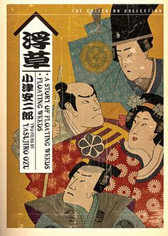 A Story of Floating Weeds/Floating Weeds. (浮草物語 Ukikusa monogatari) is a 1934 silent film directed by Yasujirō Ozu. This is a beautiful film!