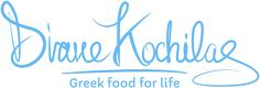 Macedonian Pork Roast with Chestnuts and Prunes | Greek Food - Greek Cooking - Greek Recipes by Diane Kochilas