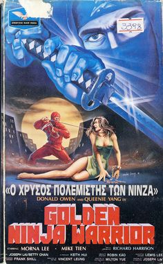 Golden Ninja Warrior Ninjas/Martial arts -------Women, bikes and ninjas. What more can one want on a Friday night. Horror Movie Posters, Movie Poster Art, Film Posters, Movies Of The 80's, Good Movies, Dance Movies, Art Movies, Kung Fu Movies, Ninja Art