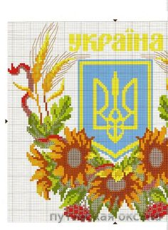 Gallery.ru / Фото #56 - украина - pytuvskaja