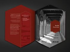 Well-designed brochure is an important marketing tool for the majority of businesses. Brochures offer a great opportunity to go into detail about your product or service. So here in this post you can see the brochure designs. They would serve you as an inspiration to design your own. Enjoy