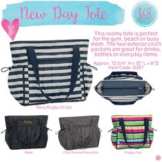 New Day Tote by Thirty-One. Spring/Summer 2016. Click to order. Join my VIP Facebook Page at https://www.facebook.com/groups/1603655576518592/  #thirtyone #thirtyonegifts