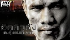 Liked on YouTube: ไทยไฟทลาสด ลอนดอน 1/9 อกควซง ก.รงธนเกยรต VS Salah Khalifa 11/9/59 Thaifight London HD http://ift.tt/2c9leuo