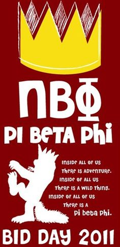 Inside all of us is a Pi Beta Phi! #piphi #pibetaphi