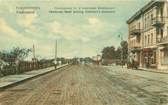 SWETLANSKA STREET SHOWING NEWELSKOI'S MONUMENT - TuckDB
