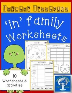 Ten different 'in' family worksheets and simple activities to keep students engaged while learning. Great for morning work, centers, interventions, and homework! Feedback is greatly appreciated! :)