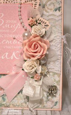 Создавать Прекрасное: Свадебный вальс