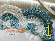 طريقة عمل المروحة بالكروشي / الجزء الأول / Crochet / Randa / مع أم سعد عبد الله - YouTube