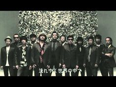 【歌詞付Full】流れゆく世界の中で feat.MONGOL.800 / TOKYO SKA PARADISE ORCHESTRA