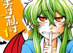 'Jitsu wa Watashi wa' Manga Getting Anime Adaptation