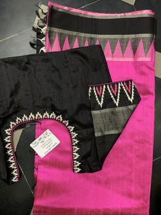 Best 12 Blouse back pattern – SkillOfKing.Com Best 12 Blouse back pattern – SkillOfKing.Com Pattu Saree Blouse Designs, Blouse Designs Silk, Designer Blouse Patterns, Sari Blouse, Hand Work Blouse Design, Simple Blouse Designs, Stylish Blouse Design, Hand Embroidery, Embroidery Designs