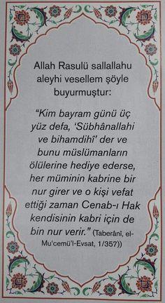 Allah, Islamic, Quotes