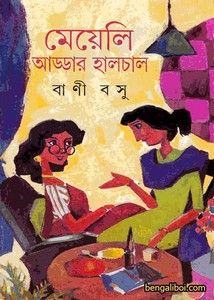 http://www.bengaliboi.com/2016/11/meyeli-addar-halchal-by-bani-basu-pdf.html