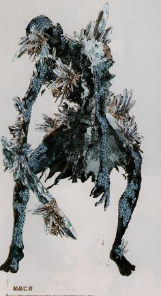 Dark Souls Concept Art - Crystal Hollow Concept Art