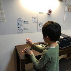「できたよ!」が増える子育て/リビング学習スペース/勉強コーナー/スタディデスク/スタディースペース/子供部屋&キッズスペース...などのインテリア実例 - 2018-06-14 21:32:11 | RoomClip (ルームクリップ) Kids Homework Station, Kids Study, Raising Kids, House Rooms, Astronomy, Kids Room, Childcare, Organization, Life