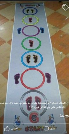 We love active indoor games for kids. Our simple shape hopscotch game is a fun way to work on gross motor skills along side color and shape recognition. Here are 25 indoor activities for toddlers and preschoolers that are fun and don't require a lot of ti Fun Indoor Activities, Gross Motor Activities, Team Building Activities, Gross Motor Skills, Montessori Activities, Preschool Learning, Preschool Crafts, Toddler Activities, Learning Activities