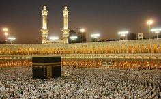 মহিলাদের মাহরাম যাদেরকে সাথে নিয়ে হজ্জে যেতে পারবে | ইসলামিক গল্প