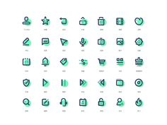 Icons Discover by Samsam 333 One pixel per sec to our dream! Web Design, App Icon Design, Logo Design, I Icon, Icon Set, Telegram App, Animated Icons, Icon Pack, Design Reference