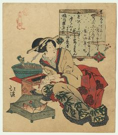 Beauty with Letter Surimono by Hokkei (1780 - 1850)