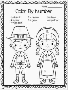 Free Thanksgiving pilgrims color by number!