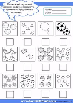Autumn Number Puzzles - Cut and Paste Counting Worksheets For Kindergarten, Kindergarten Math Worksheets, Math Literacy, Math Activities, Preschool Activities, Math Skills, Math Lessons, Math Concepts, Math For Kids