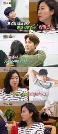 라미란 박보검 흠잡을게 없어 재미없다(해피투게더) - 일간스포츠
