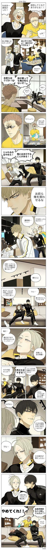 19天ch187日本語訳「这群无所事事的男生。」 Twitterで最新話含め順次公開中 @ukaretonnchiki