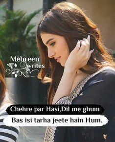 Bindas Log, Girls Dp Stylish, Deen, Urdu Poetry, Princesses, Cute Couples, Emoji, Pakistan, Attitude