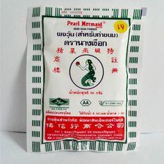 50 Agar Powder Brand Pearl Mermaid Thai Vegetable Seaweed  Dessert Halal Jelly   #PearlMermaid