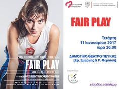 """Κινηματογραφική Λέσχη Πεύκης: 11-1-2017: """"Fair Play"""" Cinema, Play, Movies, Movie Theater"""