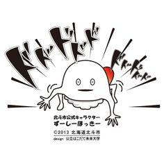 Mascot_City of Hotoku