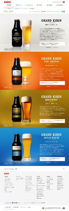 http://www.kirin.co.jp/products/beer/grandkirin/about/#grandkirin