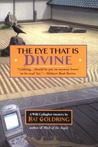 The Eye That is Divine www.sellexbooks.com