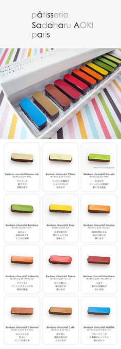 pâtisserie Sadaharu AOKI paris - i need to go there!!