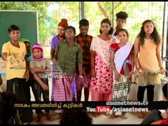 Drama workshop for students in Kollam children's home