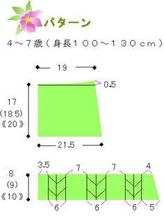 japanese skirt pattern