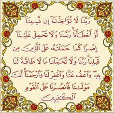 دعاء Islamic Prayer, Islamic Dua, Islamic Quotes, Arabic Quotes, Doa Islam, Allah Islam, Islamic Calligraphy, Calligraphy Art, Dua In Arabic