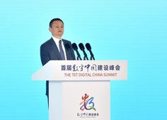 Jack Ma Calls On China to Draw Up Digital Economy Law to Promote Industry Development
