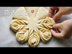 蒜香面包 Garlic Bread / Star Bread - YouTube Crumpets, Star Bread, Bread Shaping, Bread Art, Braided Bread, Dough Ingredients, Cooking Bread, Bread And Pastries, Good Enough To Eat