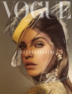 Vogue Portugal cover with Barbara Palvin shot by Andreas ORTNER - Andreas ORTNER