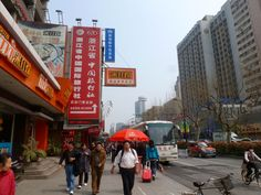 March 22, 2013. Arrival at Wulin Square in Hangzhou China, a 3 hour journey from Shanghai Pudong Airport  www.traveladept.com