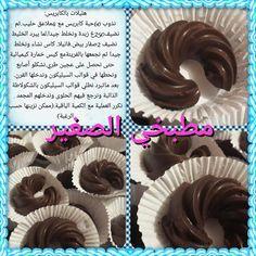 recettes sucrées   de مطبخي الصغير Tunisian Food, Algerian Recipes, Arabian Food, Sweet Buns, Arabic Sweets, Toffee, Macarons, Asian Recipes, Food Art