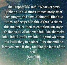گناہ ختم کرنے کے لئے تسبیح Prophet Muhammad Quotes, Hadith Quotes, Allah Quotes, Hindi Quotes, Qoutes, Muslim Love Quotes, Beautiful Islamic Quotes, Religious Quotes, Islam Hadith